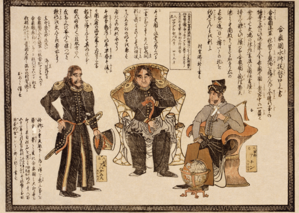 Commodore Perry with Japanese dignitaries